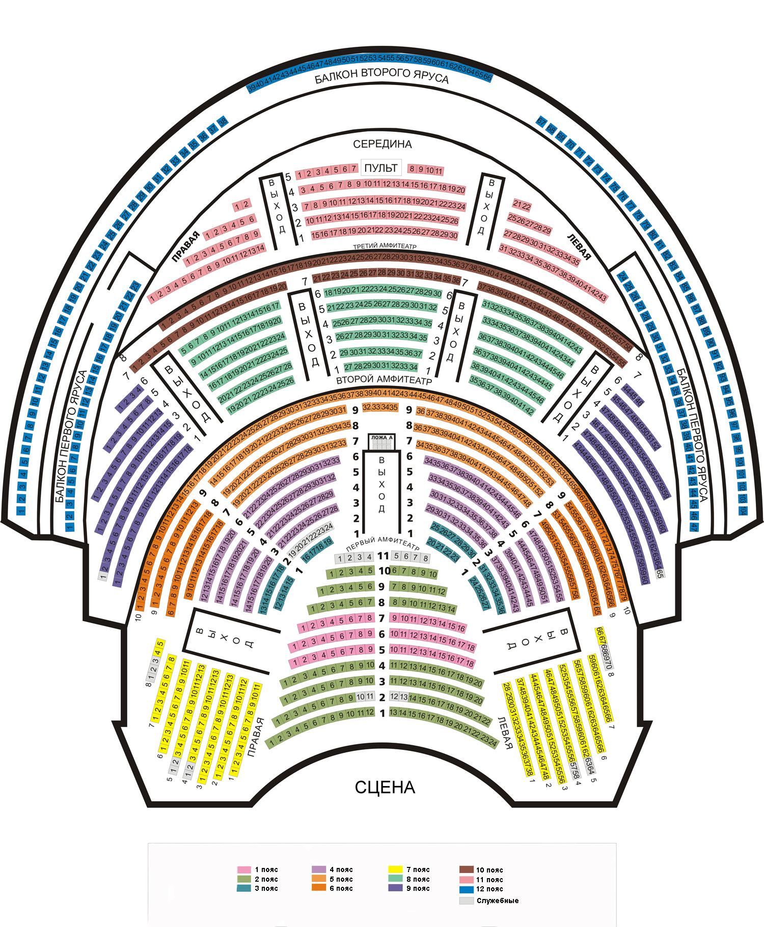 Национальный академический оркестр народных инструментов...  Концертный зал имени П.И.Чайковского 7 декабря, 15:00.