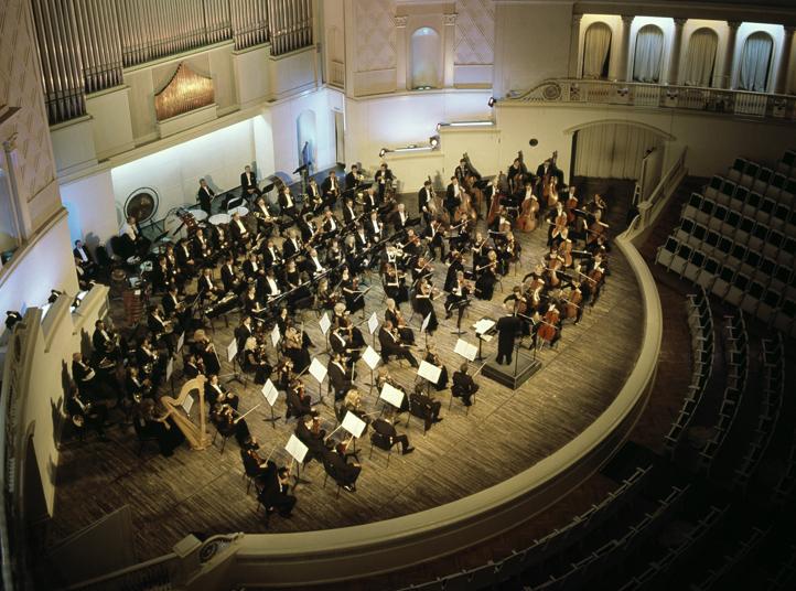 Академический симфонический