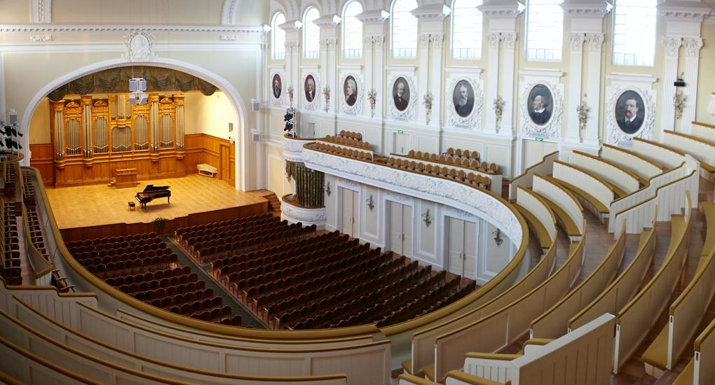 Большой зал консерватории схема зала