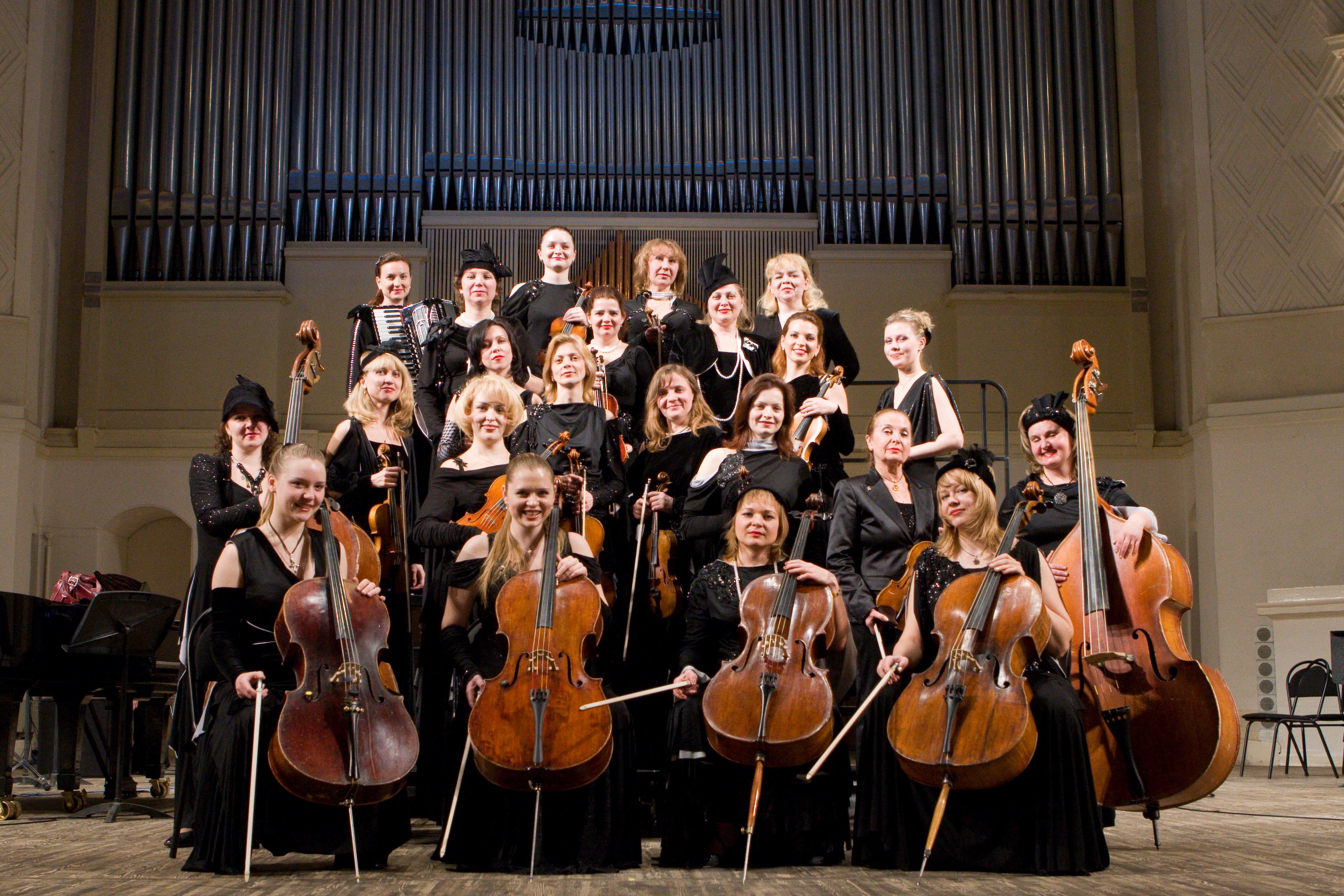 Российский государственный академический камерный «Вивальди-оркестр»
