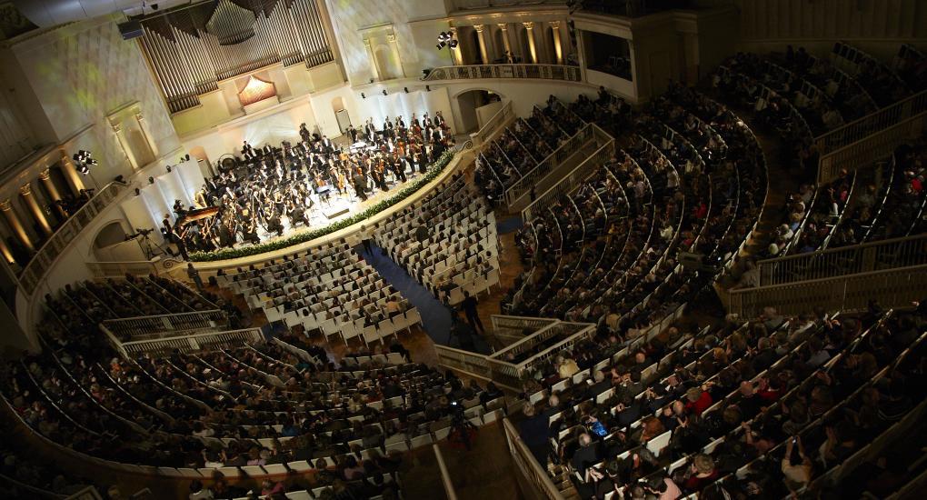 Схема зала концертного зала им чайковского 332