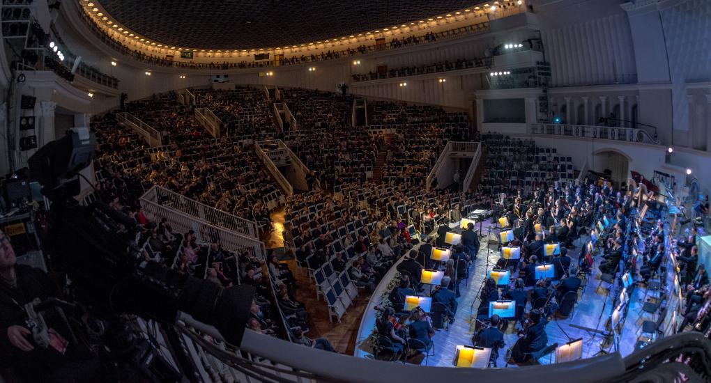 Кз чайковского афиша концертов театр на колесо киев афиша