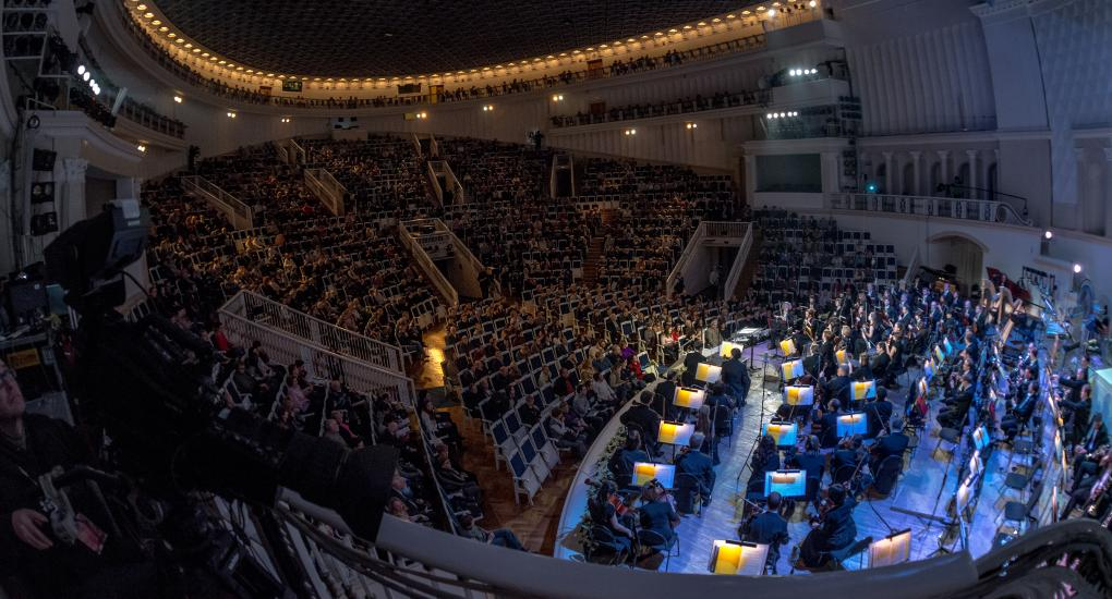 Зал чайковского схема зала фото 492