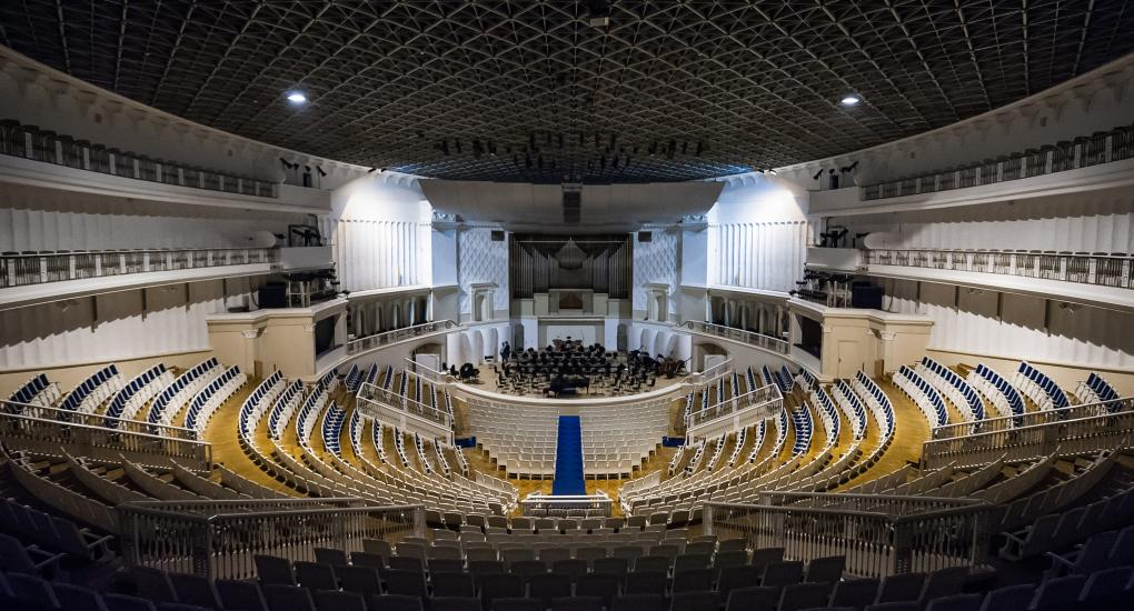 Схема зала концертного зала им чайковского 228