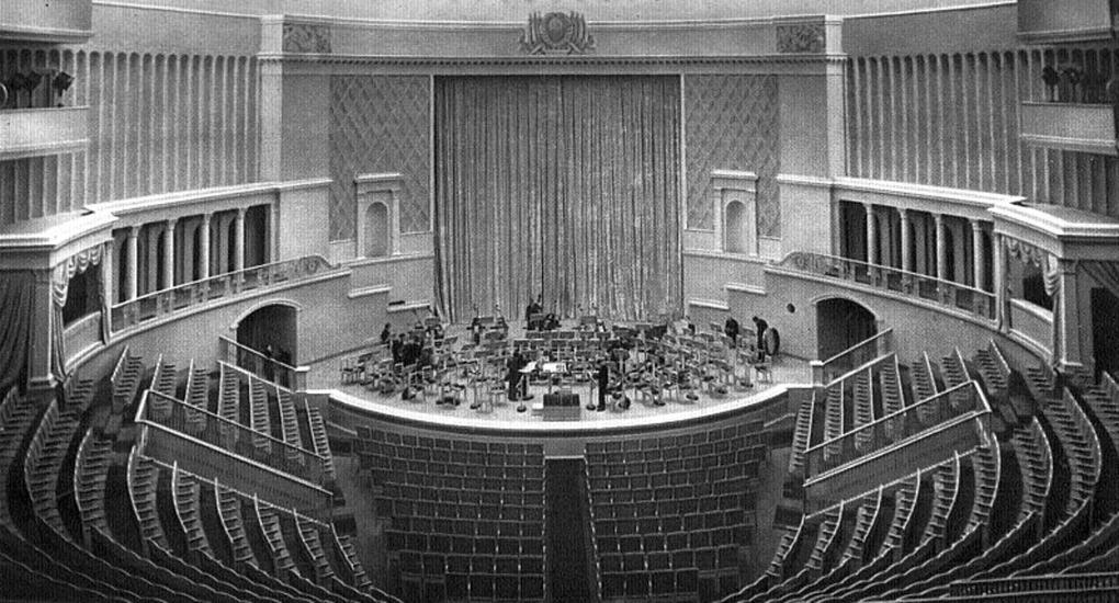 Схема зала концертного зала им чайковского 631