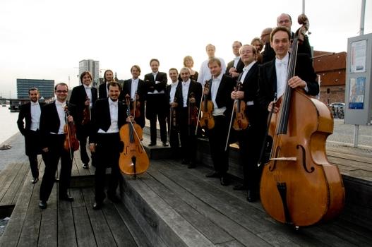 Камерный оркестр Ла Скала Cameristi della Scala