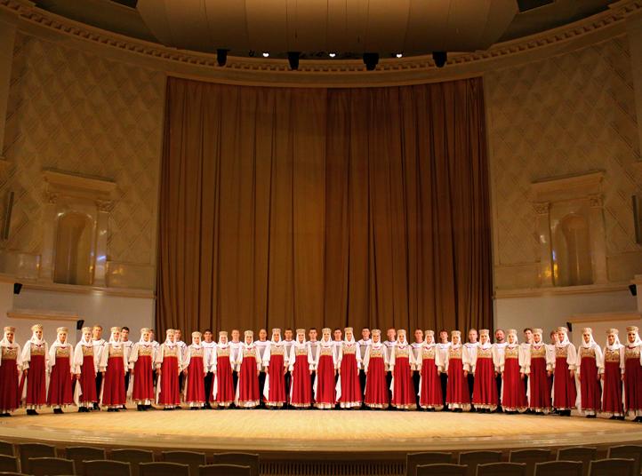 академический оркестр