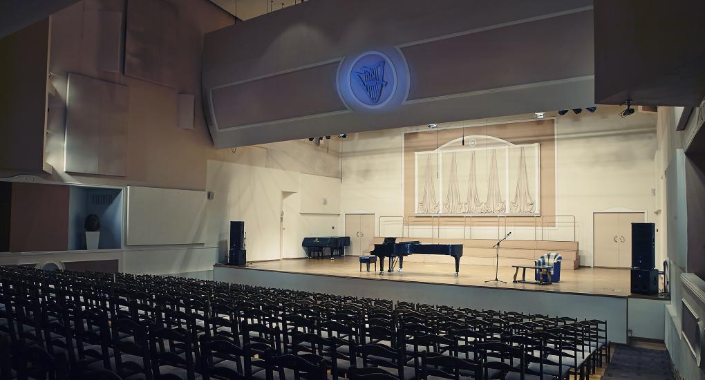 Гнесинский концертный зал на