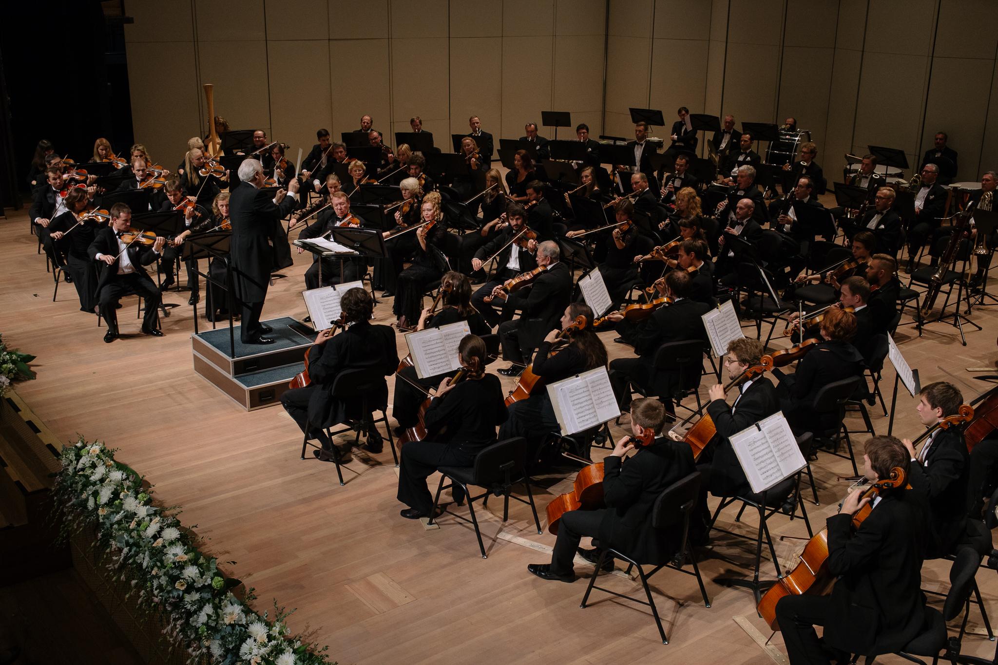 Схема концертного зала академический фото 45